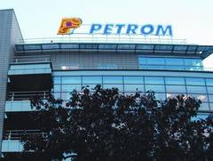 Ministerul Economiei vinde 11,84% din actiunile Petrom