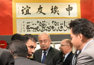 Ministru demis: S-a laudat ca ar putea sa-l condamne la inchisoare si pe profetul Mahomed