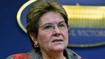 Ministrul Mariana Campeanu i-a dat sotului pensie de invaliditate si indemnizatie de insotitor (Video)