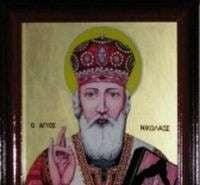 Minune de Sf. Nicolae la o biserica din Dolj