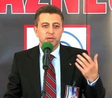 Mirel Mircea Amaritei