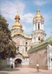 Mitropolitul Ucrainei acuza Biserica Ortodoxa Romana