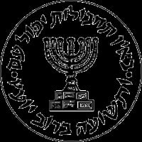 Mossad are un nou sef: Cine conduce serviciile israeliene