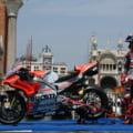Mutari spectaculoase in MotoGP: Honda il aduce pe Lorenzo langa Marquez!