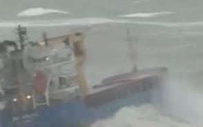 Nava scufundata in Marea Neagra - 12 disparuti