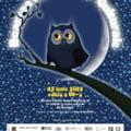 Noaptea Institutelor Culturale va avea loc pe 22 iunie