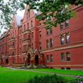 Noul capelan șef de la Harvard este ateu