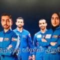 Noura al-Matrooshi, prima femeie astronaut din Emiratele Arabe Unite, selectata din peste 4.000 de candidati VIDEO