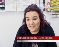 O SCRISOARE PIERDUTA LA TEATRUL NATIONAL (2016 06 14)