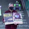 O chinezoaica a fost condamnata la 4 ani de inchisoare dupa ce a facut reportaje despre carantina din Wuhan