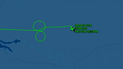 """O companie aeriana ruseasca si-a pus pilotii sa deseneze """"penisuri"""" pe cer in timpul curselor cu pasageri"""