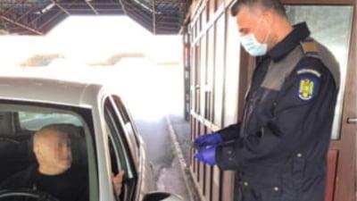 "O femeie din Republica Moldova ""s-a dat"" sotia unui cetatean roman pentru a ajunge ilegal in Franta"