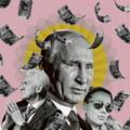 O femeie din anturajul lui Putin a câștigat 100 de milioane de dolari peste noapte. Dezvăluiri în scandalul Pandora Papers