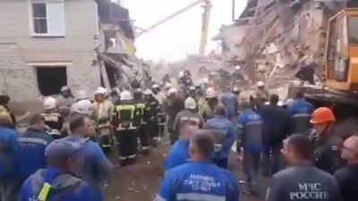 O nouă prăbușire a unui bloc din Rusia: trei persoane au murit, după o explozie provocată de scurgerea gazelor VIDEO