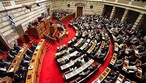 """Oficialii din zona euro acuza Grecia ca se comporta ca un """"sofer de taxi"""""""