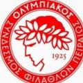 """Olympiakos Pireu a castigat campionatul Greciei, la """"masa verde"""""""