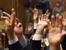 Opozitia depune motiune de cenzura pe Legea Salarizarii (Video)