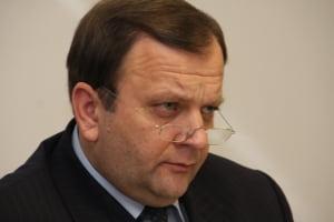 PSD Suceava a facut plangere penala impotriva lui Gheorghe Flutur