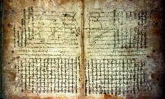 Palimpsestul lui Arhimede, descifrat - scoate la iveala secrete vechi de 2.200 de ani