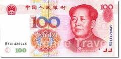 Panica in China: Bancile au lucrat cu teancuri de bani in geam