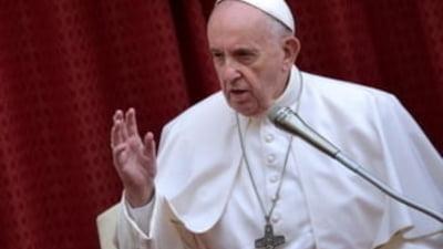 """Papa Francisc face apel la o """"fraternitate"""" care să depășească granițele din Europa, în contextul pandemiei de coronavirus"""