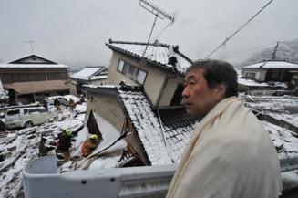 Patriarhia Romana aduna bani pentru victimele cutremurului din Japonia