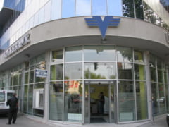 Patru banci intentioneaza sa plece din Romania