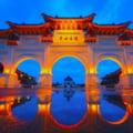 Pentru prima data in ultimii 40 de ani, o delegatie americana de nivel inalt viziteaza Taiwanul