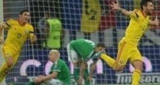 Performanta de rasunet pentru fotbalul romanesc