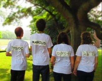 Performanta pentru patru elevi romani - la olimpiada internationala pentru o materie care nu se studiaza in Romania