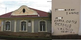 """Persoana retinuta pentru distrugerea peretelui Casei Memoriale """"Avram Iancu""""!"""