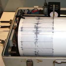 Peste 20 de cutremure in Romania in 48 de ore - vezi ce spun specialistii