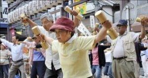 Peste 230.000 de japonezi centenari, dati disparuti