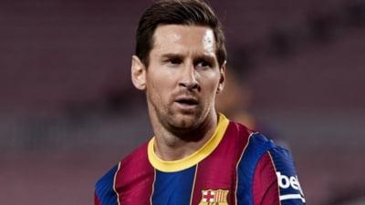 Petrecere privata acasa la Leo Messi. Starul Barcelonei e subiectul unei anchete