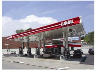 Petrotel LukOil, inchisa timp de doua luni