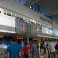 Ploile torentiale de vineri au afectat si Aeroportul Otopeni: Infiltratii de apa in terminalul de pasageri