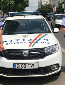 Politistul local care a refuzat sa se legitimeze a fost amendat cu 1.300 de lei