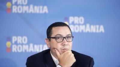 Ponta: Am primit dovada ca am fost chemat martor la DNA si nu am depus niciun denunt. Dragnea sa-si ceara scuze