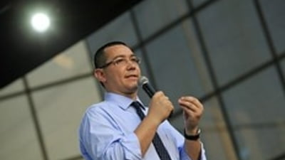 Ponta: Fraza din The Guardian ca sunt gata sa coabitez, o manipulare interna (Video)