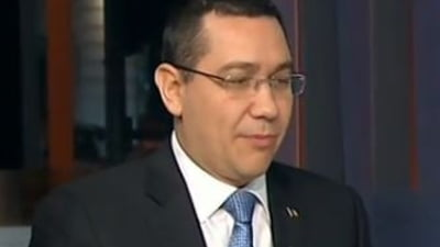 Ponta: Trebuie sa fii ori ticalos, ori lipsit de inteligenta sa tipi la televizor ca Ponta controleaza DNA