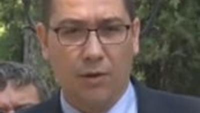 Ponta: Ungureanu nu a prevazut bani pentru reintregirea salariilor, a prevazut vorbe