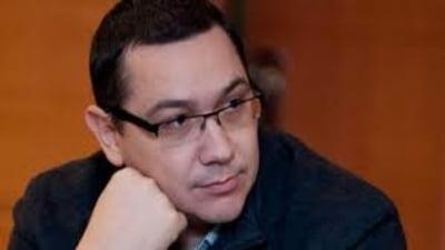 Ponta: Votul lui Geoana la motiune, un pas spre reconciliere