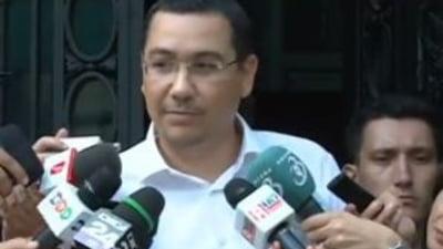 Ponta, in baston la sediul PSD: M-a vazut medicul la televizor fara carje si m-a certat (Video)