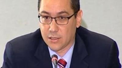 Ponta nu renunta la Alistar si nici nu schimba conducerea TVR