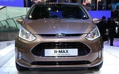 Ponta promoveaza masinile made in Romania: La Guvern vom avea un B-Max (Video)