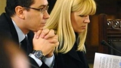 Ponta vs Udrea, se poate mai jos? (Opinii)