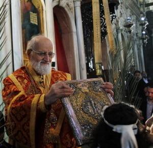 Posibila distrugere a Damascului - o profetie biblica?