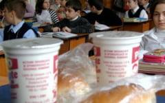 Prahova: Laptele ridicat de la distribuitor si din scoli, infestat cu enterobacteriacee