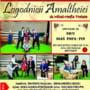 "Premiera ""Logodnicii Amaltheiei"", la Slatina"