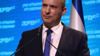 "Premierul desemnat al Israelului, mesaj catre Netanyahu: ""Nu lasa pamantul ars in urma ta"""